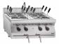 Электроварка кухонная ЭВК-80/2Н (GN 1/6) 0