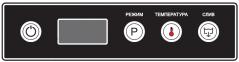 Фронтальная посудомоечная машина МПК-500Ф-01-230 11