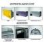 Стол холодильный СХС-700-2/2 (с гастро.) 2