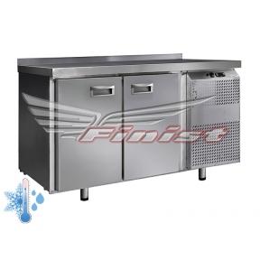 Универсальный холодильный стол УХС-700-2