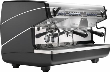 Кофемашина-автомат Appia II 2 Gr V (высокие группы)