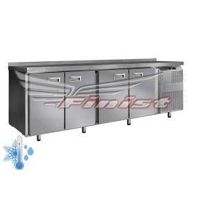 Универсальный холодильный стол УХС-700-4
